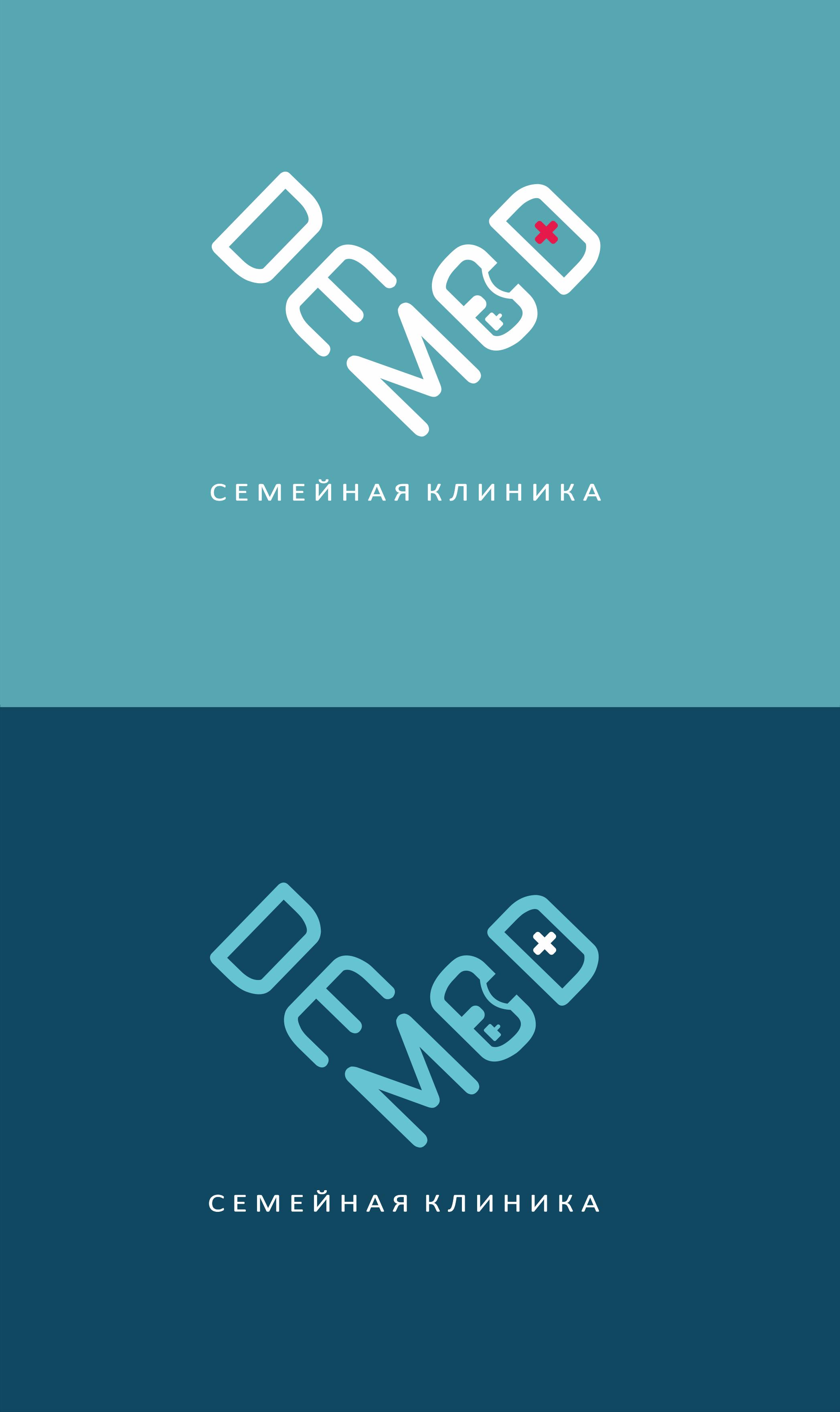 Логотип медицинского центра фото f_0995dc84b8d70bbb.png