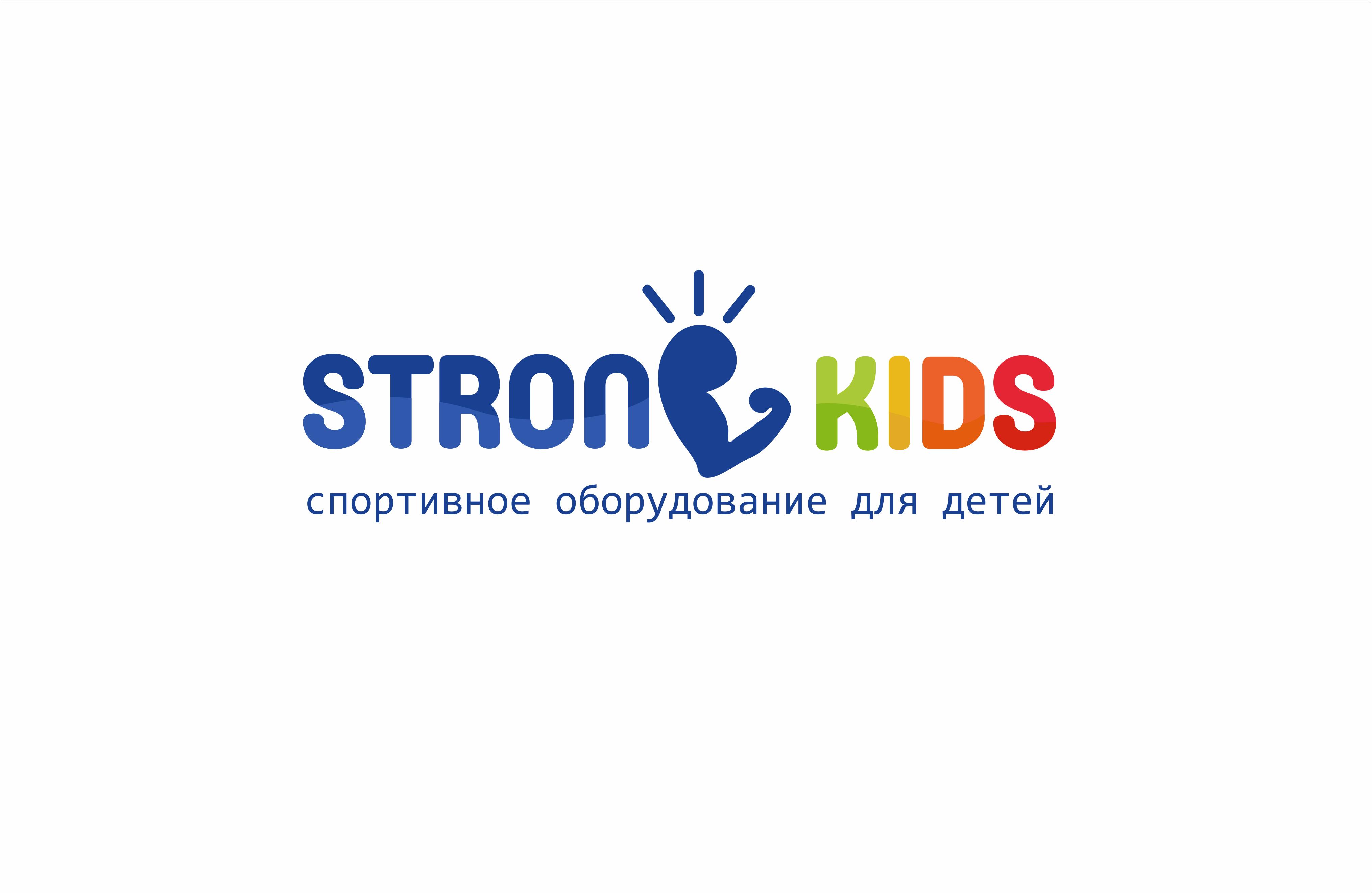 Логотип для Детского Интернет Магазина StrongKids фото f_1835c6e51960d6d6.png