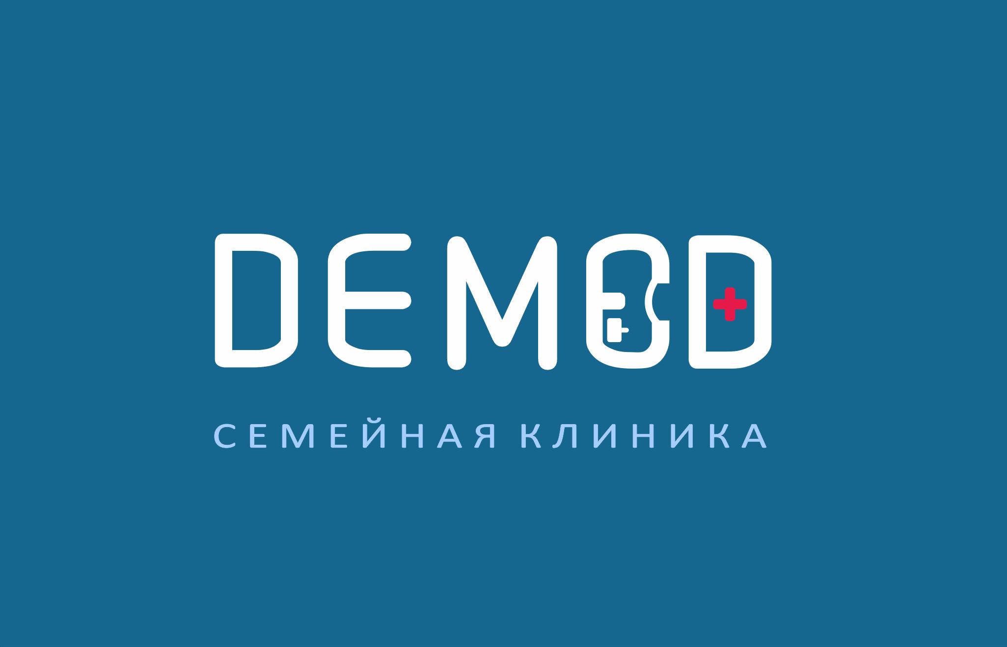 Логотип медицинского центра фото f_1885dc84d2258b0e.png