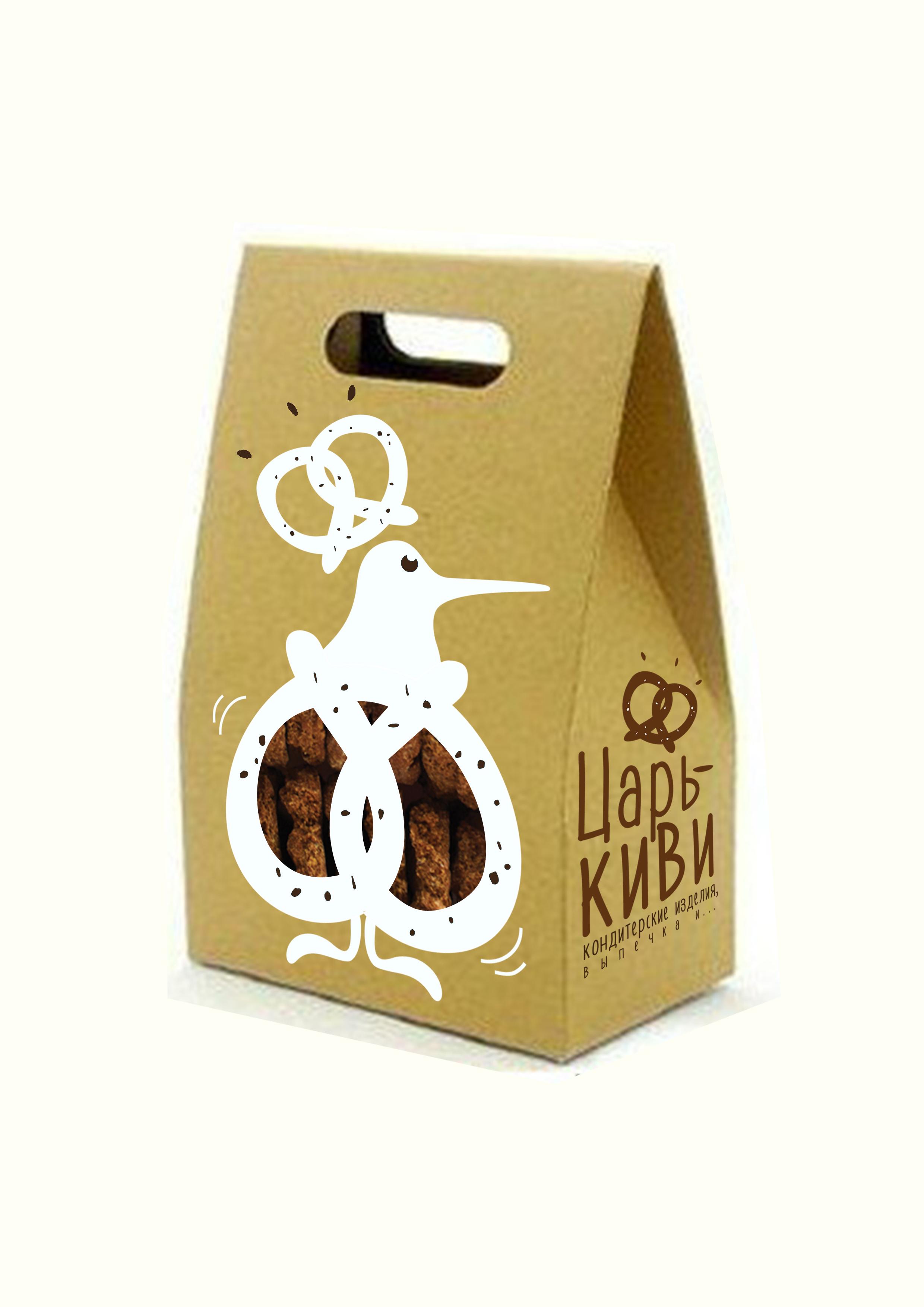 """Доработать дизайн логотипа кафе-кондитерской """"Царь-Киви"""" фото f_4235a05d88795e37.jpg"""