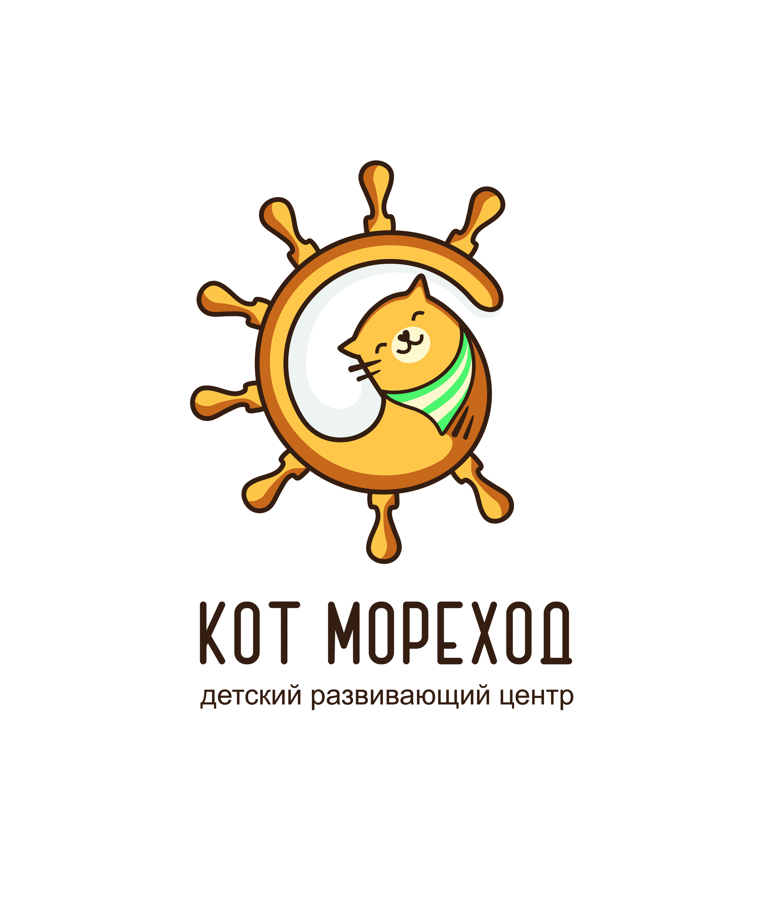 Разработка логотипа для детского центра фото f_5035d04125aac40e.jpg