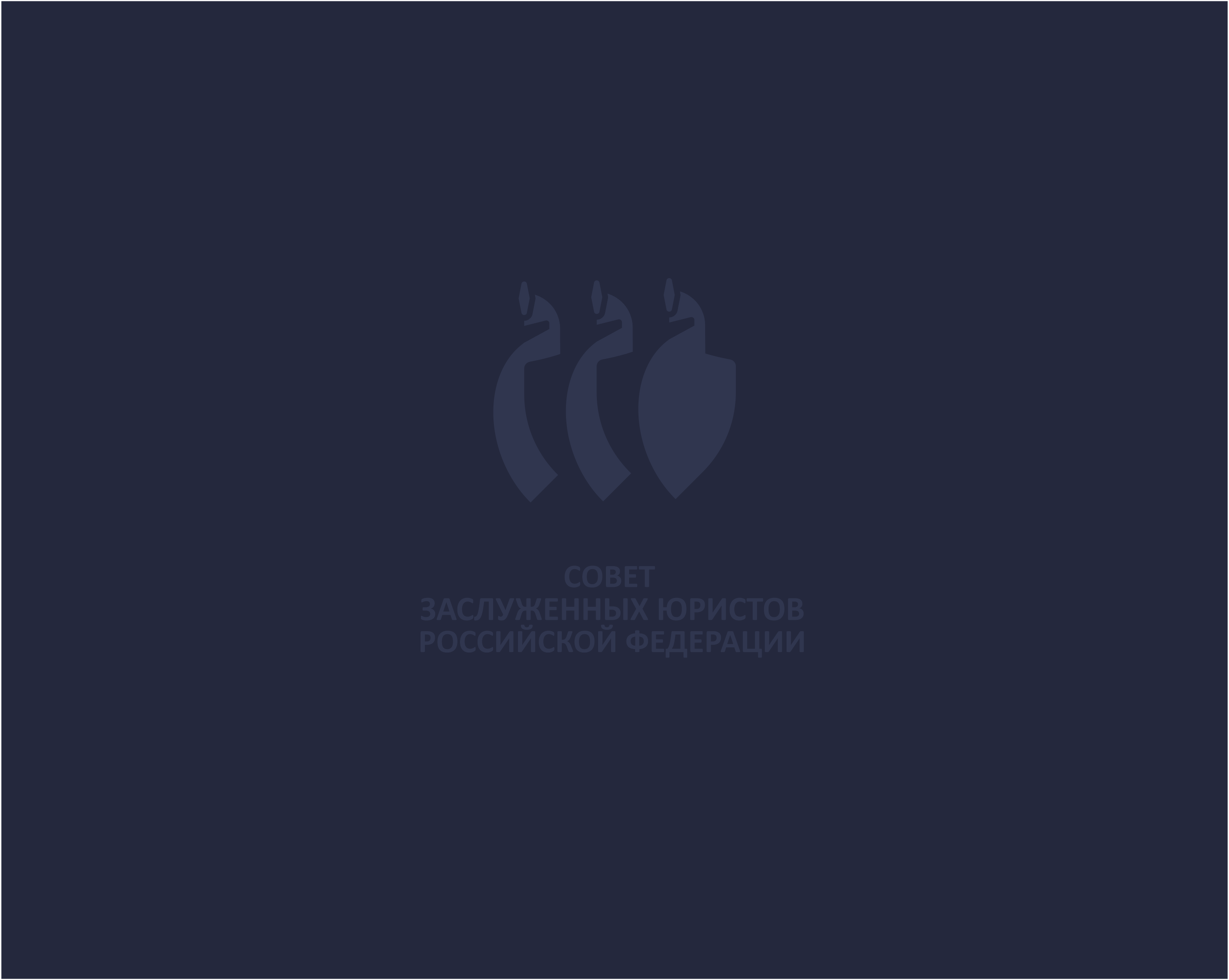 Разработка логотипа Совета (Клуба) заслуженных юристов Российской Федерации фото f_6135e41138bb2559.png