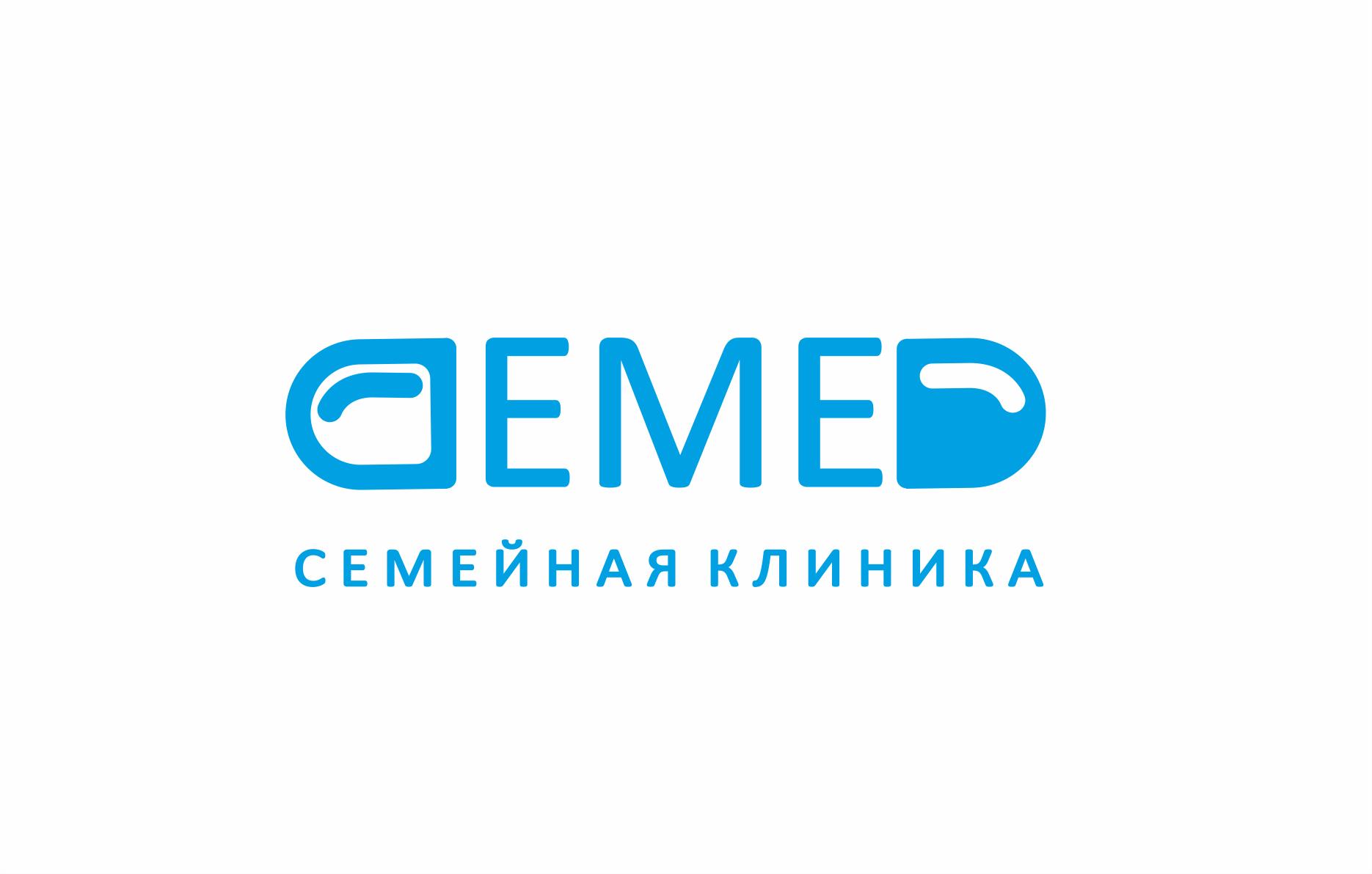 Логотип медицинского центра фото f_6515dc84b6bd722b.png
