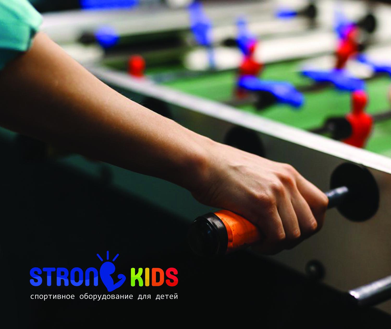 Логотип для Детского Интернет Магазина StrongKids фото f_6585c6e5273db916.jpg