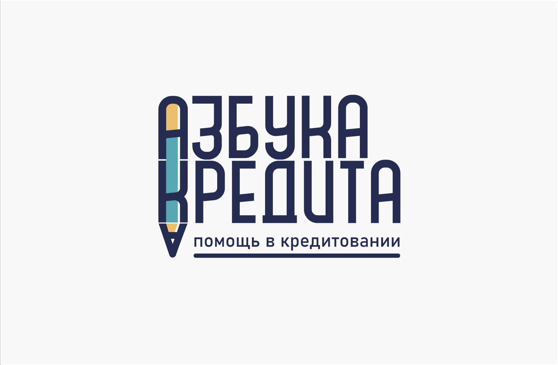 Разработать логотип для финансовой компании фото f_6745de768c444000.png