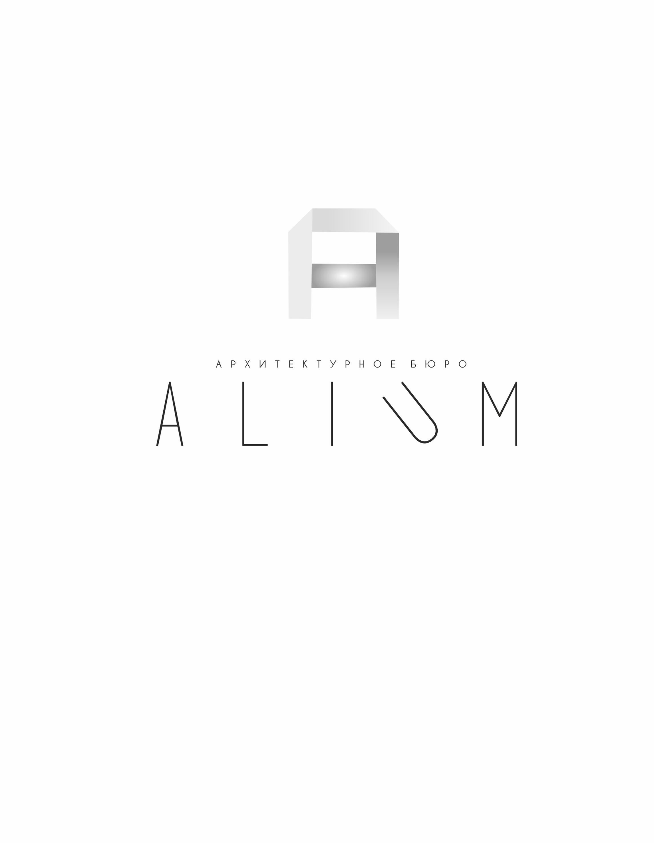 Логотип для дизайн студии фото f_68259de7ee0359d3.jpg