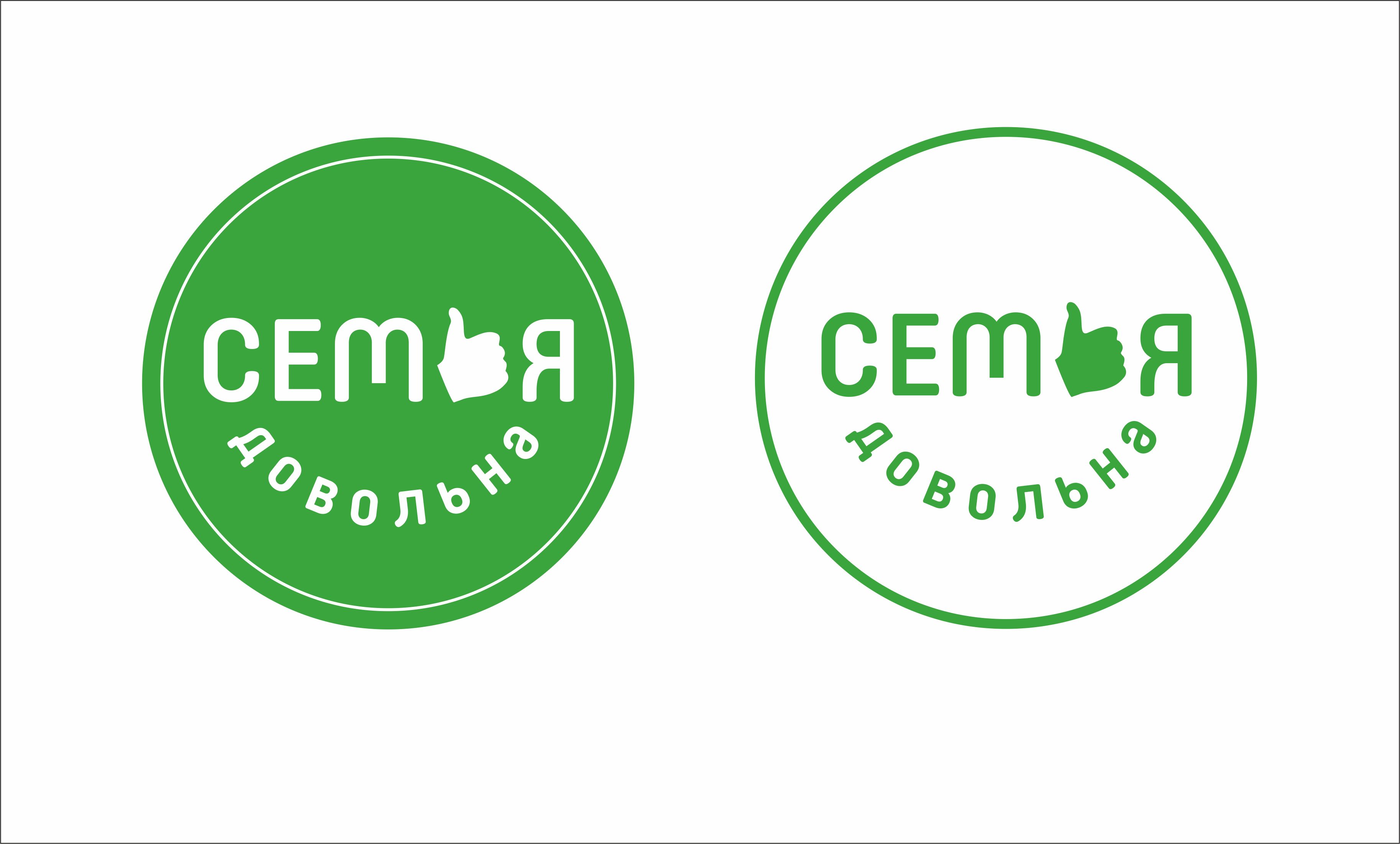"""Разработайте логотип для торговой марки """"Семья довольна"""" фото f_9385b9548419aca2.png"""