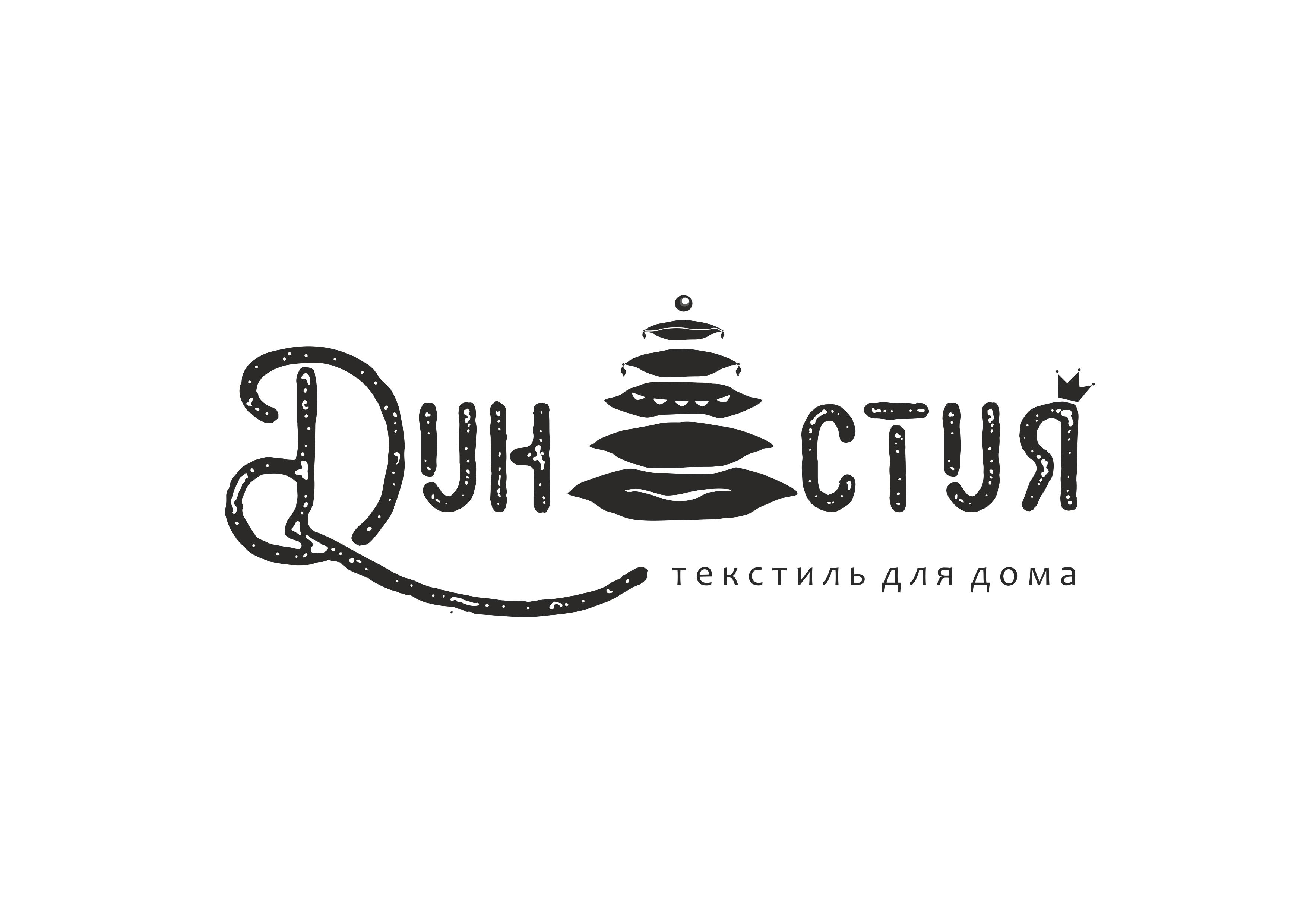 Разработать логотип для нового бренда фото f_96259e26c5b88845.jpg