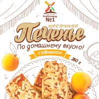 Этикетка печенья Хлебозавод №1