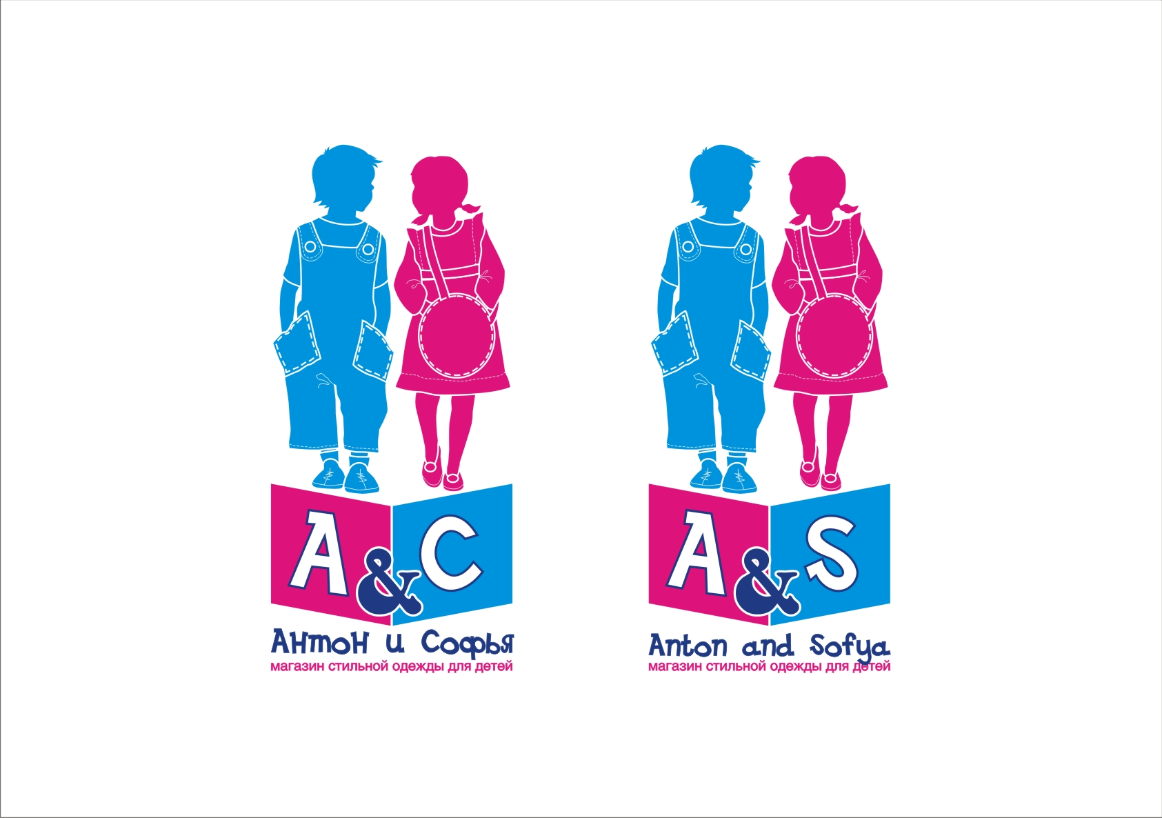 Логотип и вывеска для магазина детской одежды фото f_4c87d3244924c.jpg