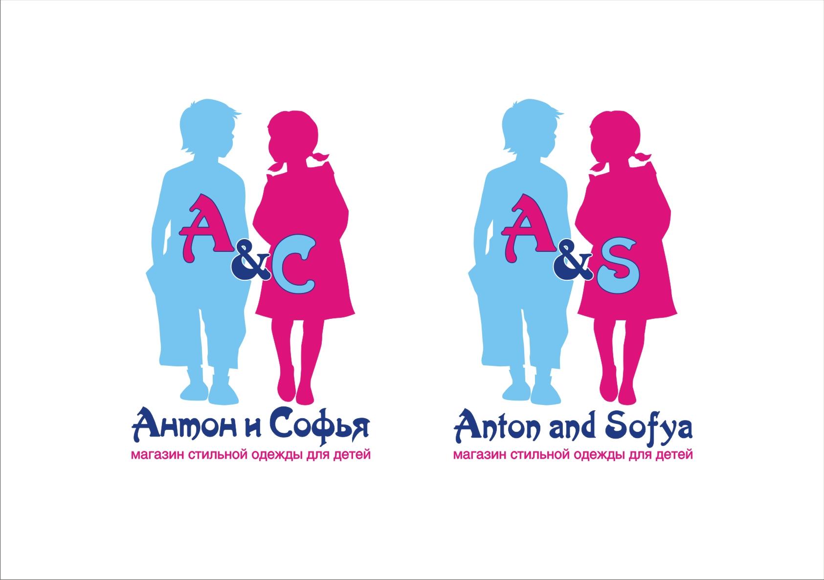 Логотип и вывеска для магазина детской одежды фото f_4c87d3306a7ac.jpg