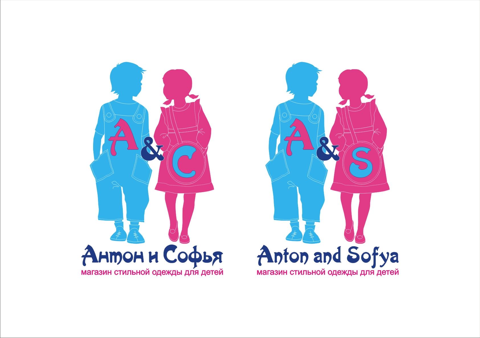 Логотип и вывеска для магазина детской одежды фото f_4c87d33c17fcc.jpg