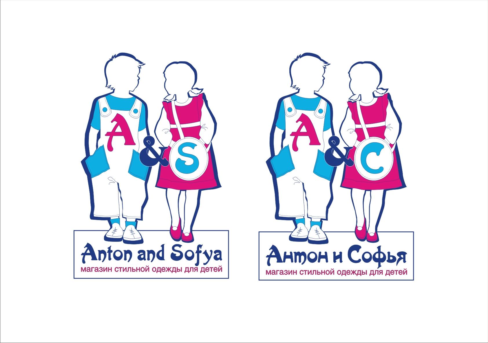 Логотип и вывеска для магазина детской одежды фото f_4c87d34c9c980.jpg