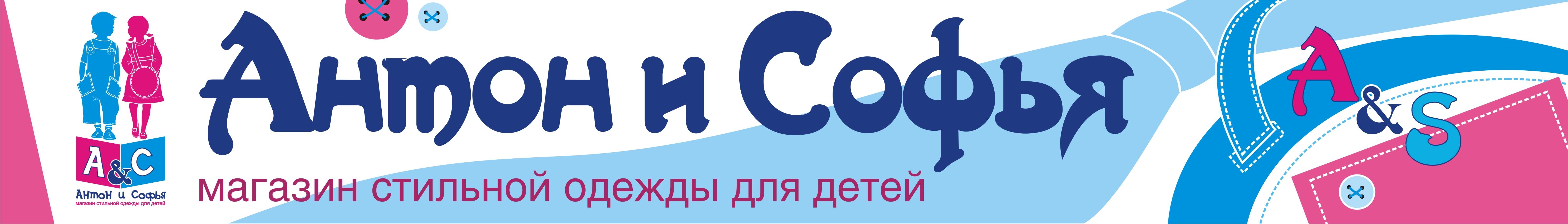 Логотип и вывеска для магазина детской одежды фото f_4c87dc7168354.jpg