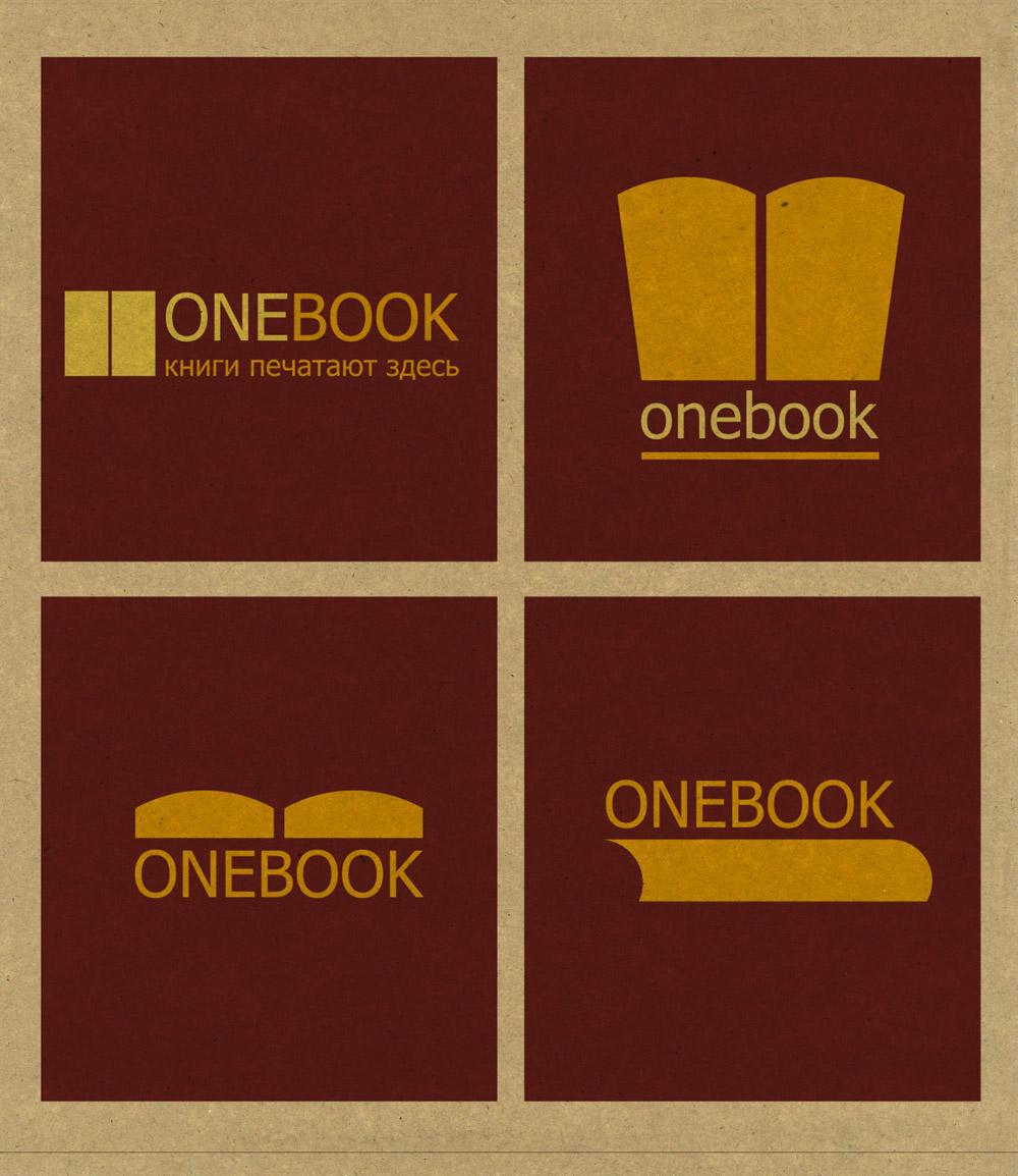 Логотип для цифровой книжной типографии. фото f_4cc454bf1913b.jpg
