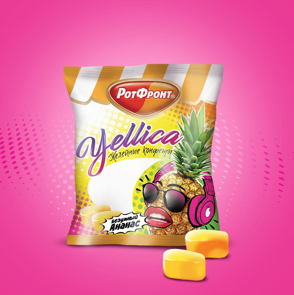 Разработка дизайна упаковки для желейных конфет от Рот Фронт фото f_8005a5e10d0b6c5a.png