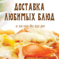 Лифлет и визитка для ресторана Шановный
