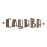 Ресторан грузинской кухни Сациви