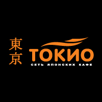 Сеть японской кухни ТОКИО