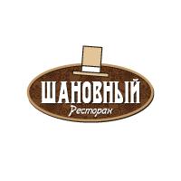 Ресторан «Шановный»