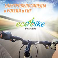 каталог Electric bike