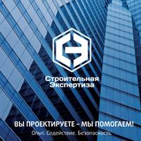 Российский инвестиционно-строительный форум 2013 год