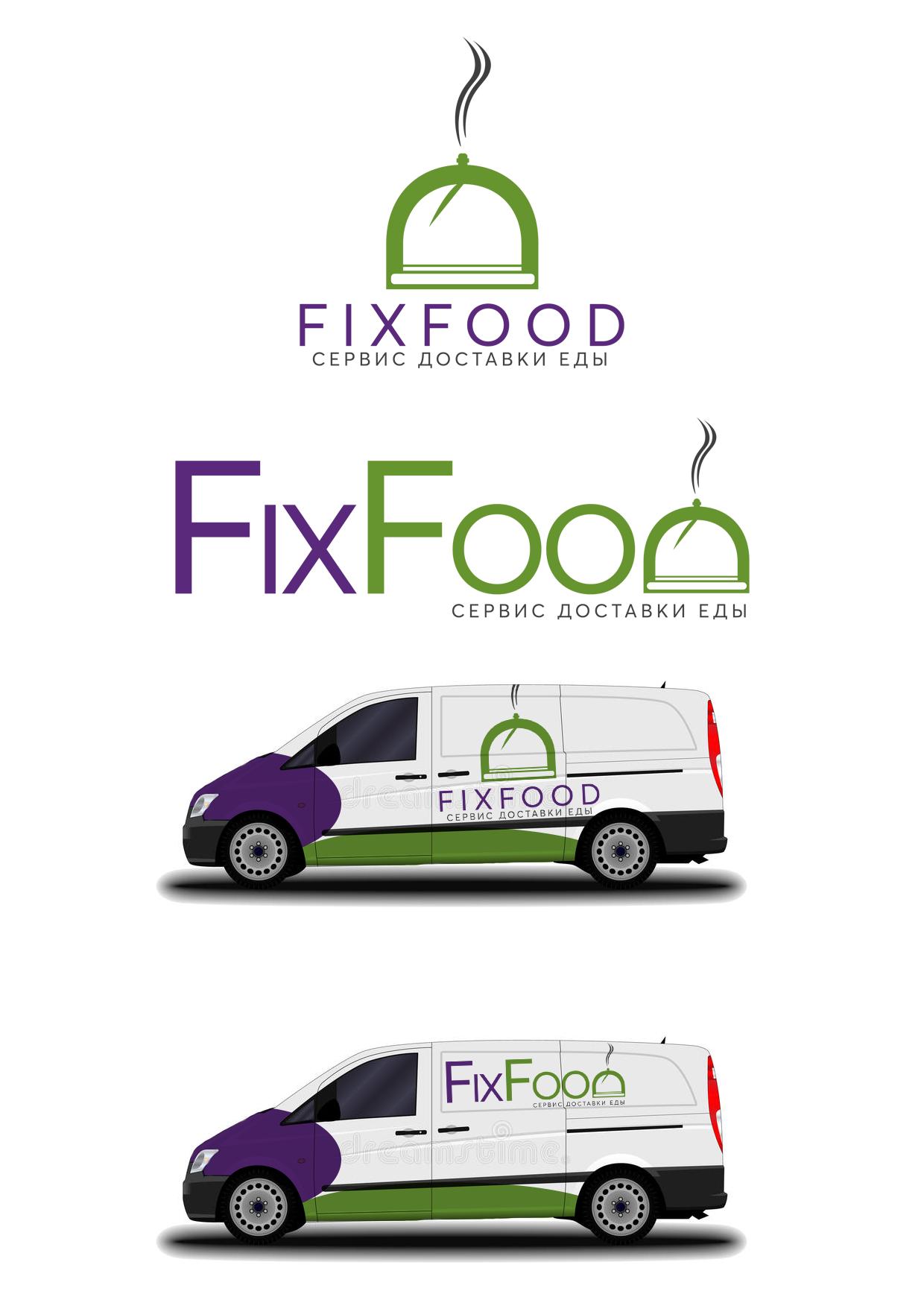 Логотип для доставки еды фото f_2315ec28d808b3f5.png
