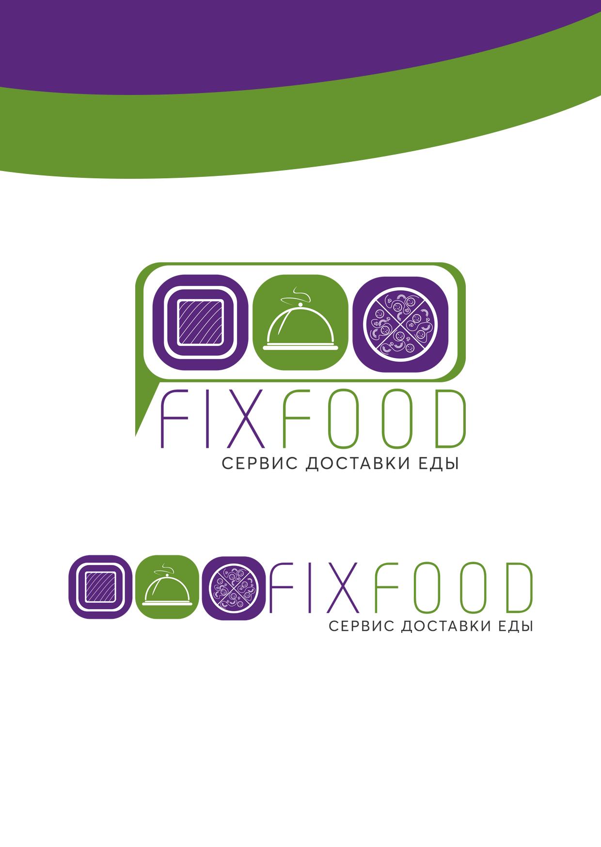 Логотип для доставки еды фото f_4245ec2c2ca121bd.png