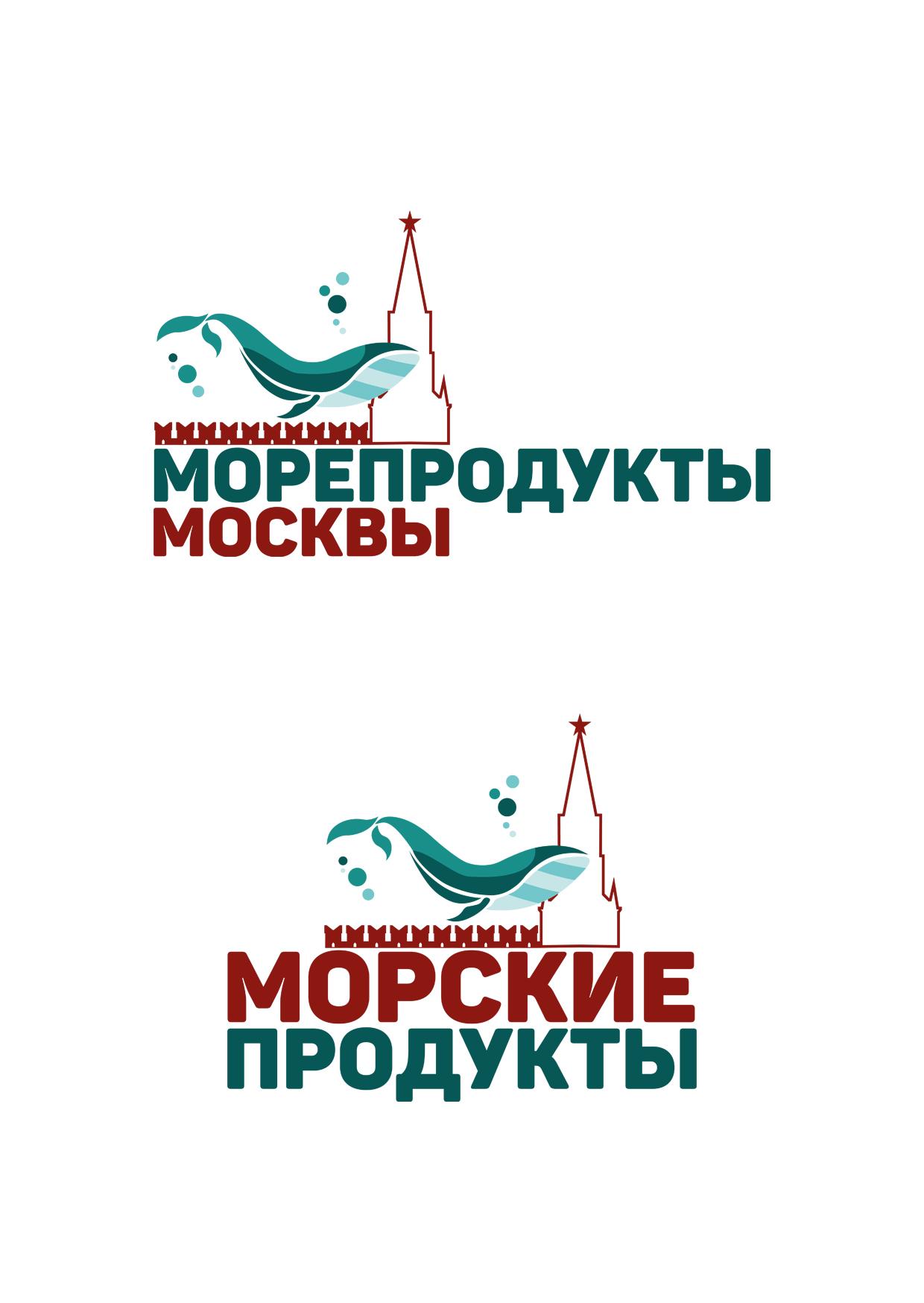Разработать логотип.  фото f_5855ec7c539d9343.jpg