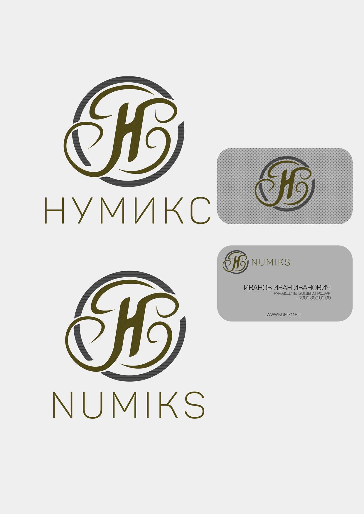 Логотип для интернет-магазина фото f_7745ec68b980fe44.jpg