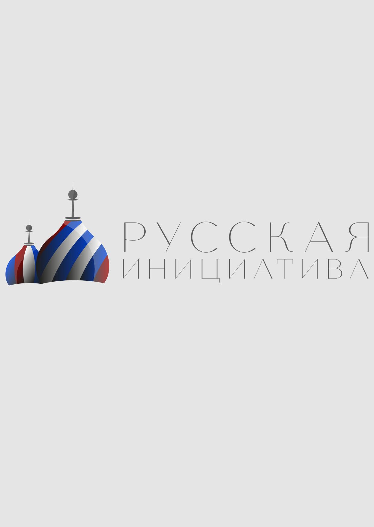 Разработать логотип для организации фото f_8435ebee92a1b02d.png