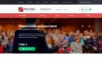 Тренинги, семинары. Управление СБб и РФ