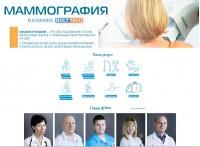 Клиника BALT MED СПб