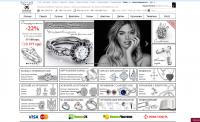 """Новый большой Интернет-магазин, золото-бриллианты. Ювелирная компания """"Daimox"""""""