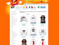 Магазин футболок и др. одежды с надписями. KZ
