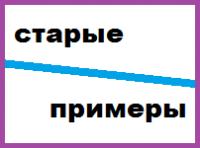 -----------------