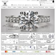 """Интернет-магазин Diamox """"Ювелирные изделия с бриллиантами из золота"""""""