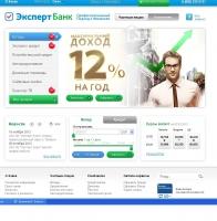 """""""Эксперт банк"""" контектсная реклама на поиске Google и Yandex"""