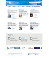 АО «Казахтелеком» Кампании по разделам / хостинг / домены / создание сайтов/ и на все услуги.