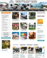 Оптовый Интернет-магазин летней мебели