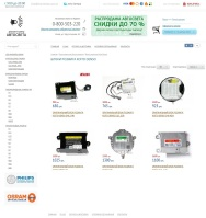 Интернет-магазин Авто света. Оптимизированные Кампании под поиск Google