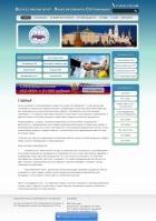 Всероссийский Центр Лицензирования и Сертификации