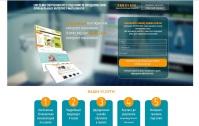 система по созданию и продвижению прибыльных интернет-магазинов