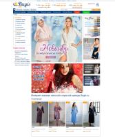 Интернет-магазин женской и мужской одежды
