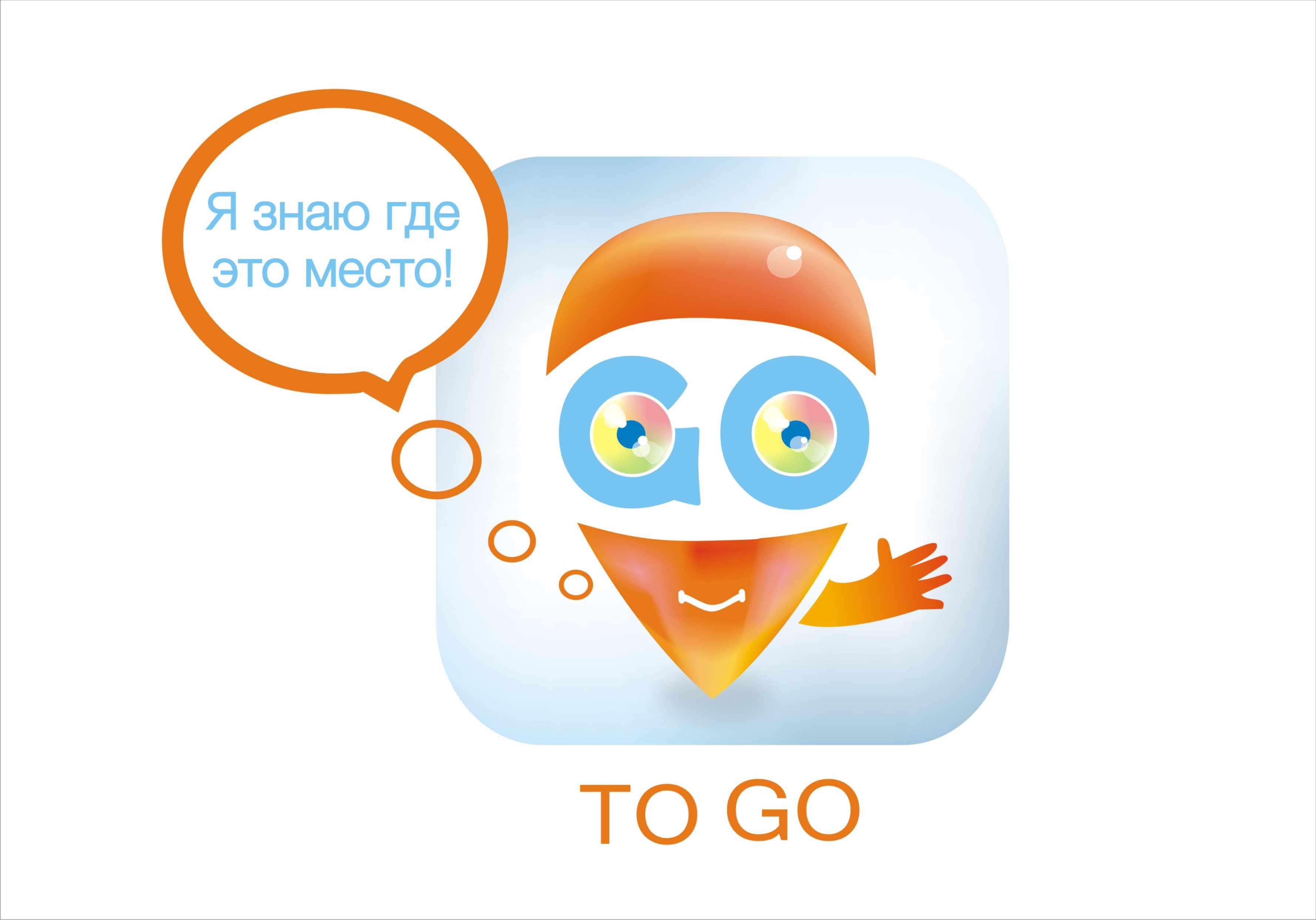 Разработать логотип и экран загрузки приложения фото f_2475a83f6fe48d5b.jpg