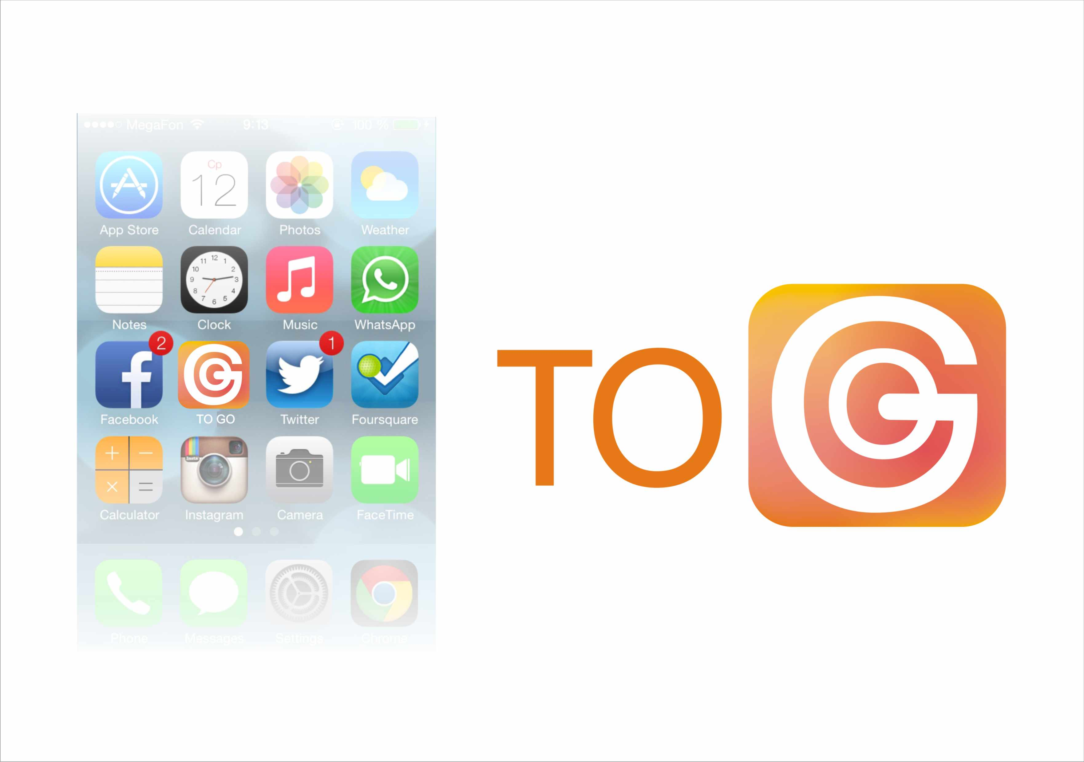 Разработать логотип и экран загрузки приложения фото f_3855a83fc9d77bad.jpg