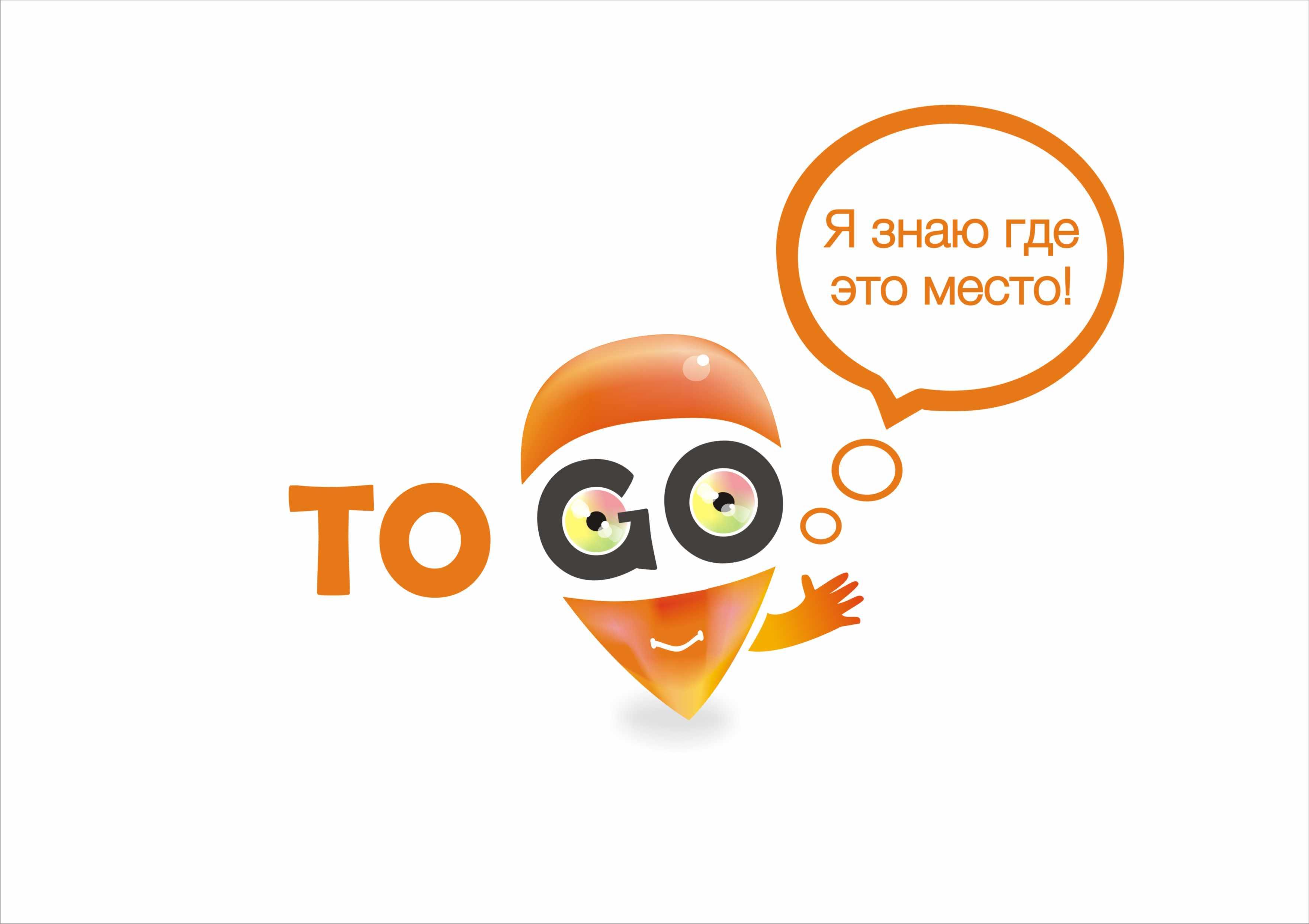 Разработать логотип и экран загрузки приложения фото f_9225a83fe3004249.jpg