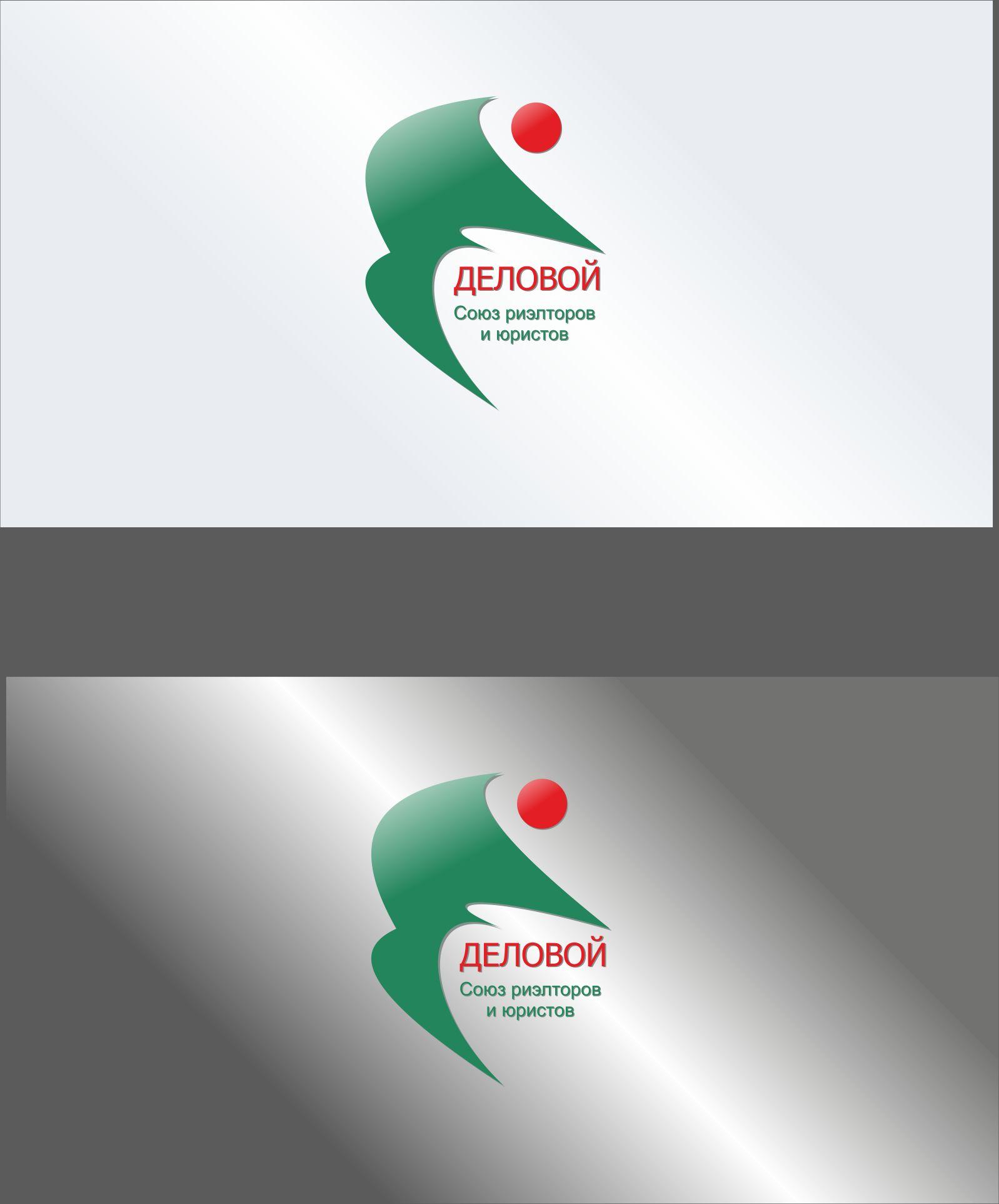 Фирстиль и брендбук фото f_388535be99c1caf9.jpg