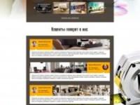 Дизайн cайта, лэндинга, интернет магазина