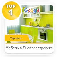 """""""1000 меблей"""" - интернет магазин мебели"""